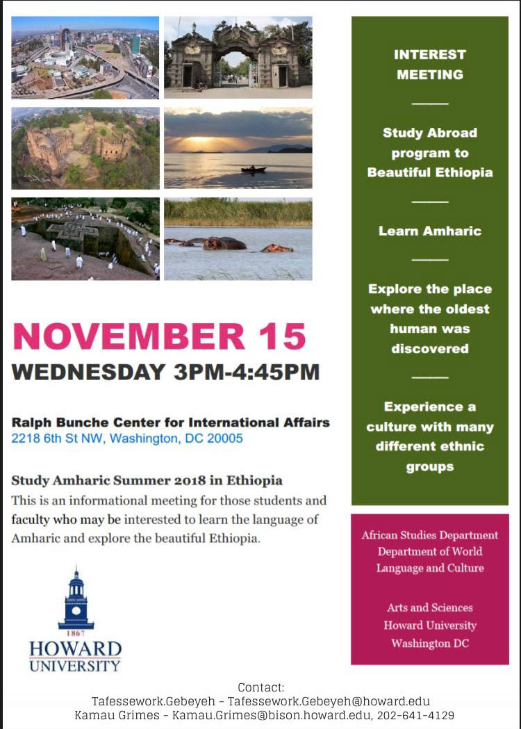 Study Abroad | Center for African Studies - Howard University